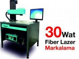 30Wat Fiber Lazer